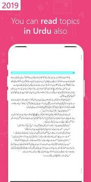 NCERT Books , NCERT Solutions screenshot 15