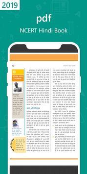 NCERT Books , NCERT Solutions screenshot 16