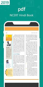 NCERT Books , NCERT Solutions 截图 16