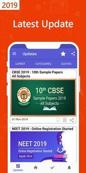 NCERT Books , NCERT Solutions screenshot 11