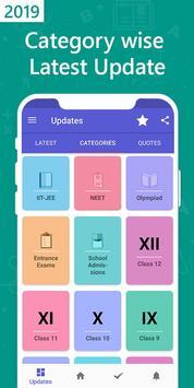 NCERT Books , NCERT Solutions screenshot 12