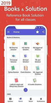 NCERT Books , NCERT Solutions screenshot 1