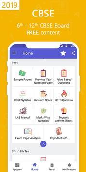NCERT Books , NCERT Solutions screenshot 2