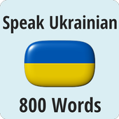 Learn Ukrainian language icon