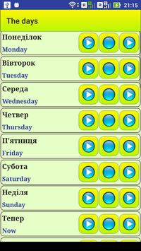 Learn Ukrainian language screenshot 9