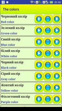 Learn Ukrainian language screenshot 10