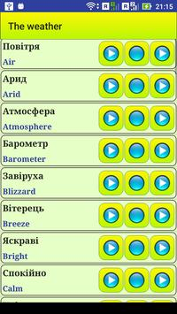 Learn Ukrainian language screenshot 12