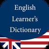 English Advanced Learner's Dictionary 아이콘