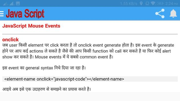 Learn JavaScript in Hindi Mobile App for Android - APK Download