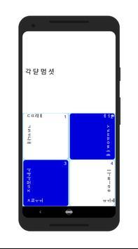 K4 Keyboard Demo screenshot 6