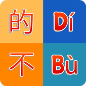 Chinese Pinyin icon