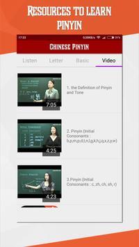 Chinese Pinyin screenshot 2
