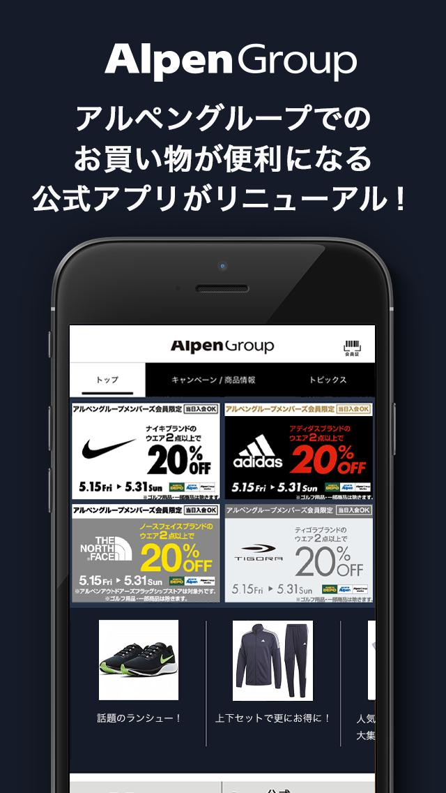 ゴルフ 5 アプリ