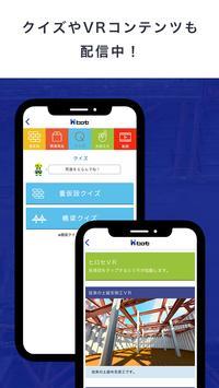 ヒロセアプリ screenshot 2
