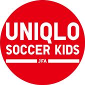 JFAユニクロサッカーキッズアプリ アイコン