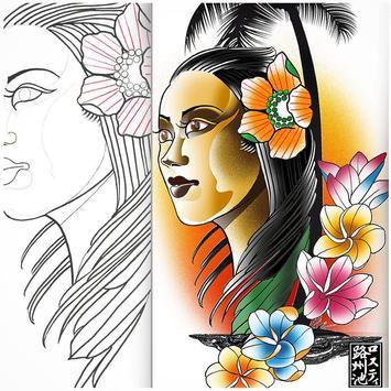 Japanese Tattoo Designs screenshot 2