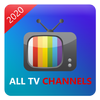 ikon Live TV Channels Free Online Guide – Top TV Guide