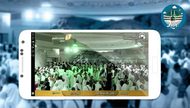 Makkah & Madina Live Streaming screenshot 5