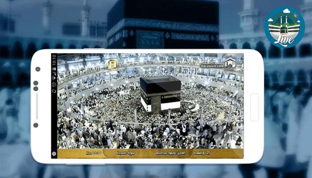 Makkah & Madina Live Streaming screenshot 11