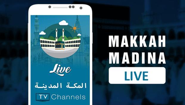 Makkah & Madina Live Streaming screenshot 14