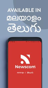 Newscom poster