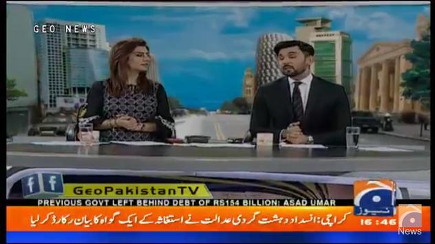 Geo Tv Channels الملصق