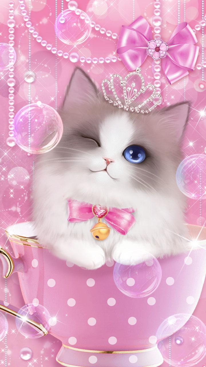 Pink Cat For Android Apk Download