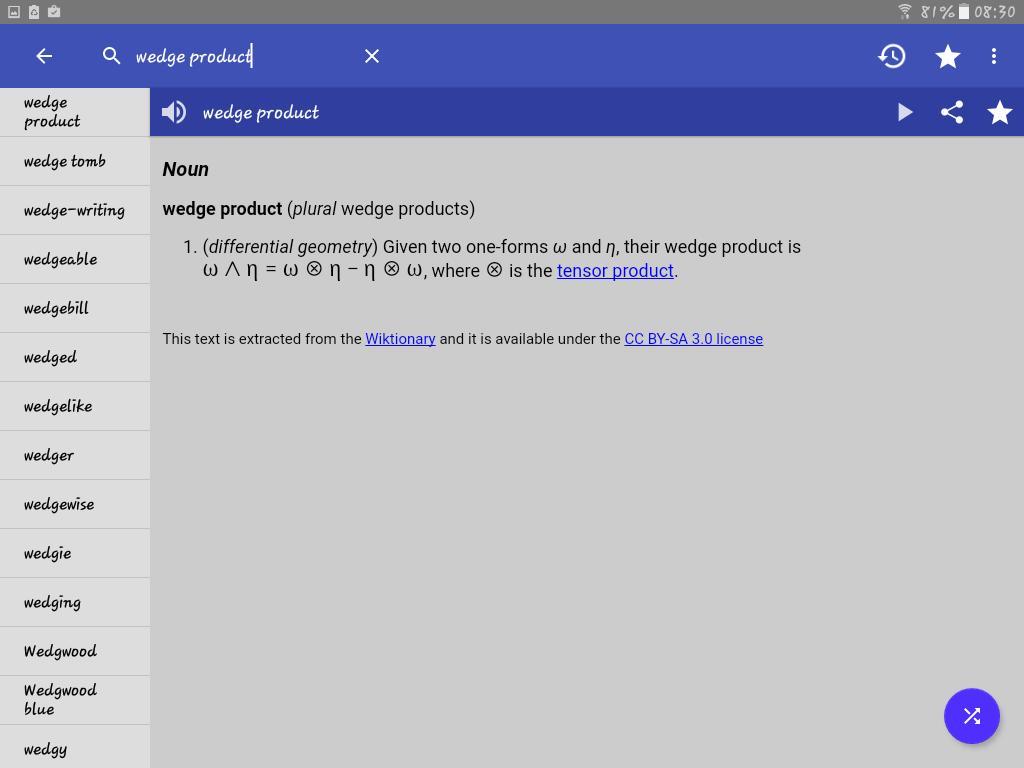 English screenshot 1