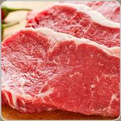 Рецепты из мяса иконка