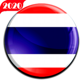 VPN Thailand - Free•Fast•Unblock•Proxy icon