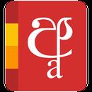 Bhasha Sinhala Dictionary-APK