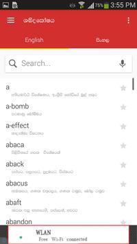 Bhasha Sinhala Dictionary syot layar 2