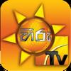 Hiru TV simgesi