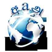 SETT Sinhala Tamil web browser-icoon