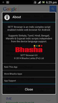 SETT Sinhala Tamil web browser screenshot 7