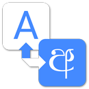Bhasha Sinhala Translator-APK