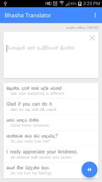 Bhasha Sinhala Translator-poster
