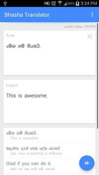 Bhasha Sinhala Translator screenshot 1