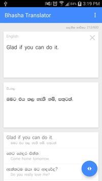 Bhasha Sinhala Translator screenshot 2