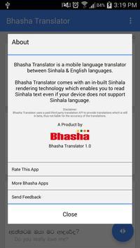 Bhasha Sinhala Translator screenshot 5