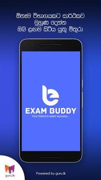 Guru Exam Buddy poster