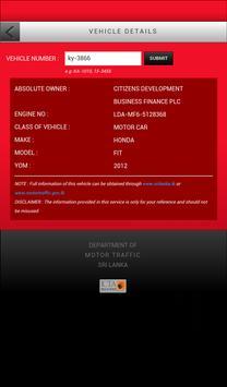 Sri Lanka Vehicle Info 截图 2