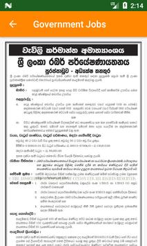 Gazette Sinhala 2019
