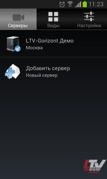 LTV-Gorizont screenshot 3
