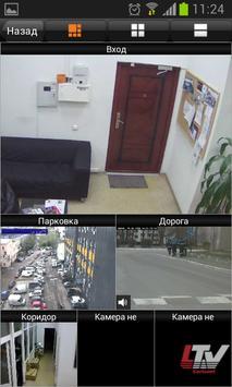 LTV-Gorizont poster