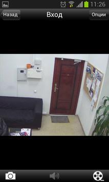 LTV-Gorizont screenshot 1