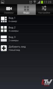 LTV-Gorizont screenshot 4