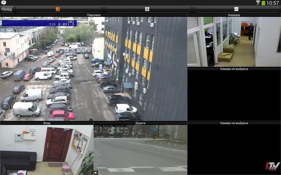 LTV-Gorizont screenshot 5