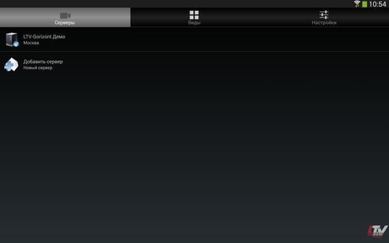 LTV-Gorizont screenshot 8