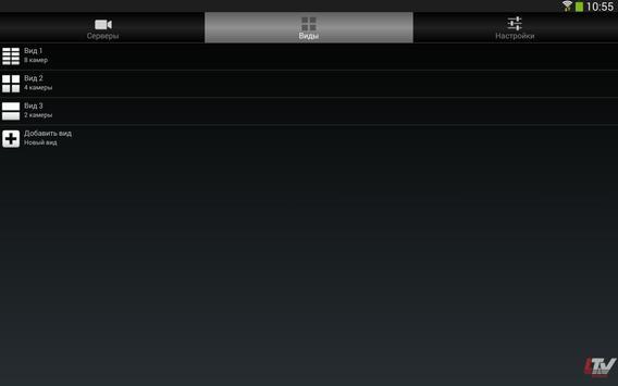 LTV-Gorizont screenshot 9